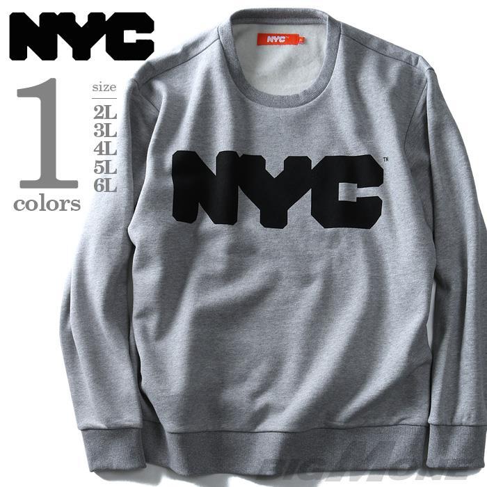 大きいサイズ メンズ NYC トレーナー ヘヴィウェイト プリントトレーナー NYC azsw-170478