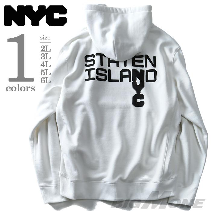大きいサイズ メンズ パーカー NYC ヘヴィウェイト プリント プルパーカー STATEN ISLAND azsw-170481