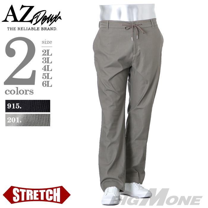 大きいサイズ メンズ AZ DEUX ピケ ハーフシャーリング パンツ azp-1242