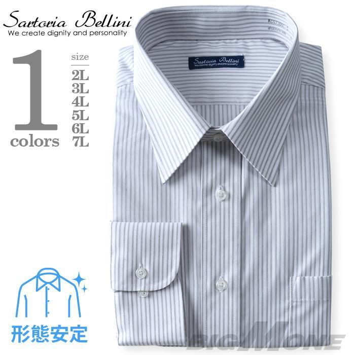 2点目半額 大きいサイズ メンズ SARTORIA BELLINI ビジネス Yシャツ 形態安定 先染め 長袖 ワイシャツ レギュラー ビジネスシャツ kcg73001-1