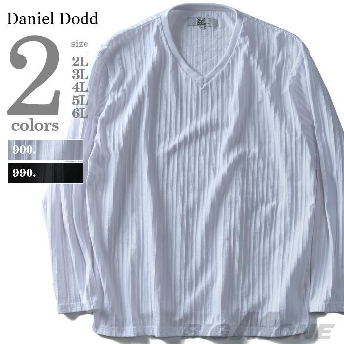 大きいサイズ メンズ DANIEL DODD 長袖 Tシャツ ロンT タック ストライプ Vネック 長袖Tシャツ azt-180109