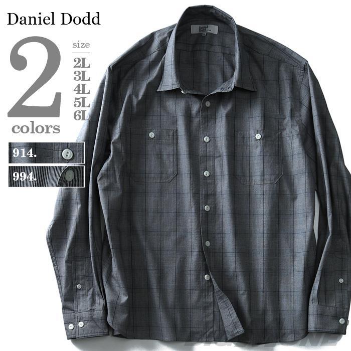 大きいサイズ メンズ DANIEL DODD シャツ 長袖 先染め ダブルポケット レギュラーシャツ azsh-180115