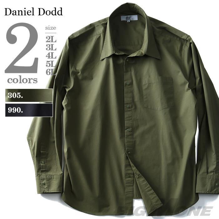 大きいサイズ メンズ DANIEL DODD シャツ 長袖 タイプライター プリントシャツ azsh-180108