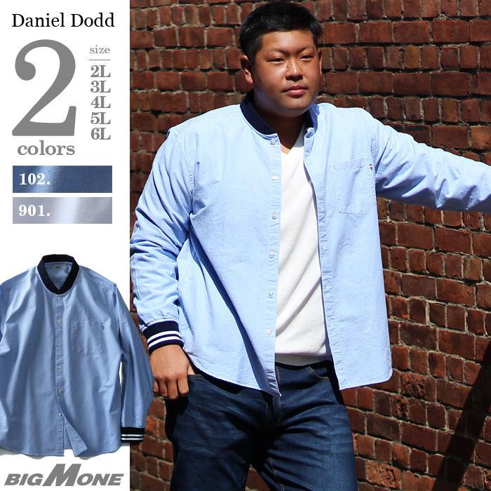 DANIEL DODD 長袖オックスフォードリブ使いシャツ azsh-180109
