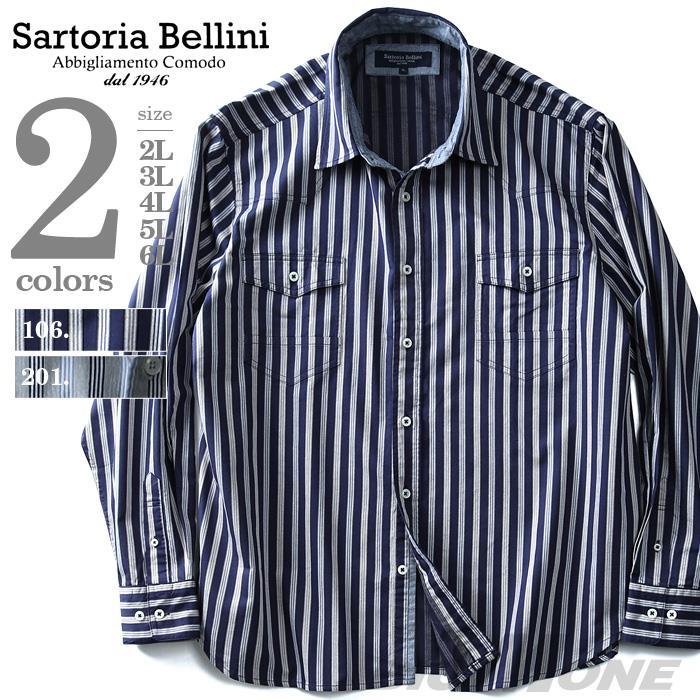 大きいサイズ メンズ SARTORIA BELLINI シャツ 長袖 先染め ストライプ ウエスタンシャツ azsh-180111