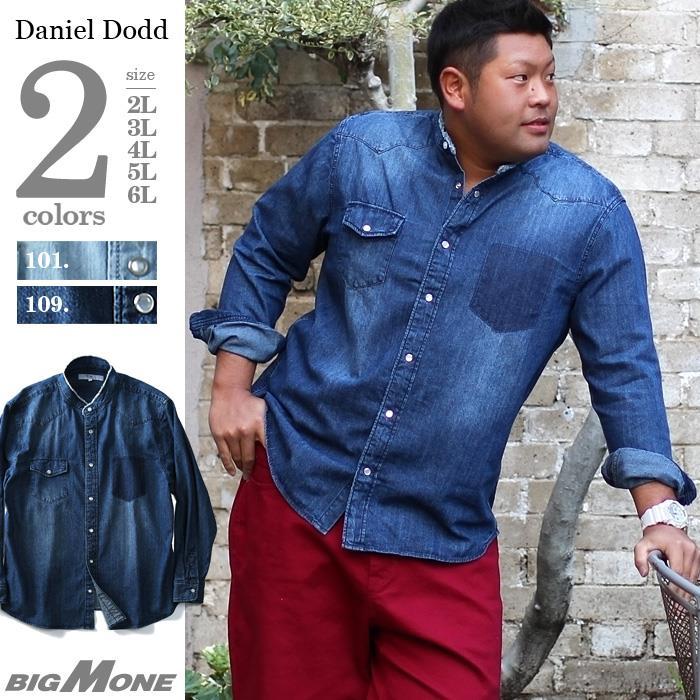 大きいサイズ メンズ DANIEL DODD シャツ 長袖 デニム バンドカラー ウエスタンシャツ azsh-180116