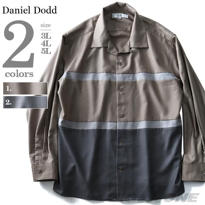 大きいサイズ メンズ DANIEL DODD 長袖パネル切替オープンカラーシャツ 916-180104