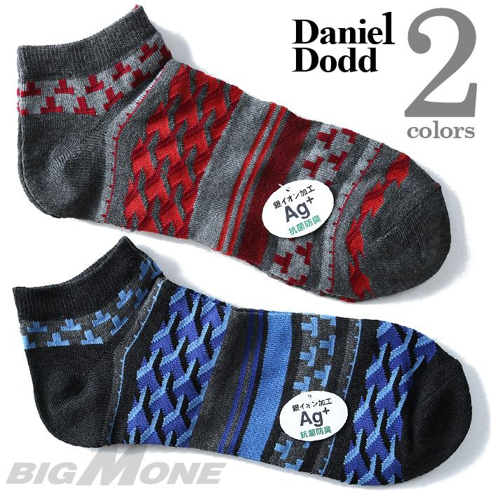 大きいサイズ メンズ 28〜30cm DANIEL DODD ソックス 抗菌防臭 幾何学模様 メンズソックス 靴下 azsk-17041