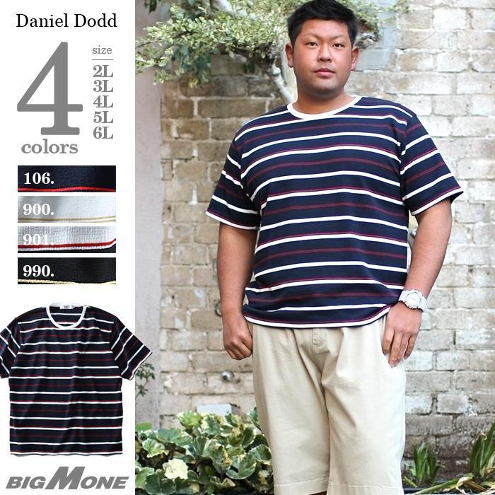 タダ割 大きいサイズ メンズ DANIEL DODD 半袖 Tシャツ パイルボーダー 半袖Tシャツ azt-180263