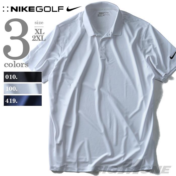 大きいサイズ メンズ NIKE GOLF ナイキ ゴルフ 無地 半袖 ポロシャツ DRI-FIT USA 直輸入 725518