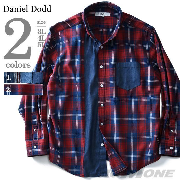 大きいサイズ メンズ DANIEL DODD 長袖インデェゴチェックボタンダウンデニムシャツ 916-180119