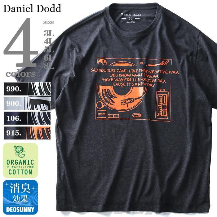 タダ割 大きいサイズ メンズ DANIEL 半袖 Tシャツ DODD オーガニックプリント 半袖Tシャツ Record Player azt-180212