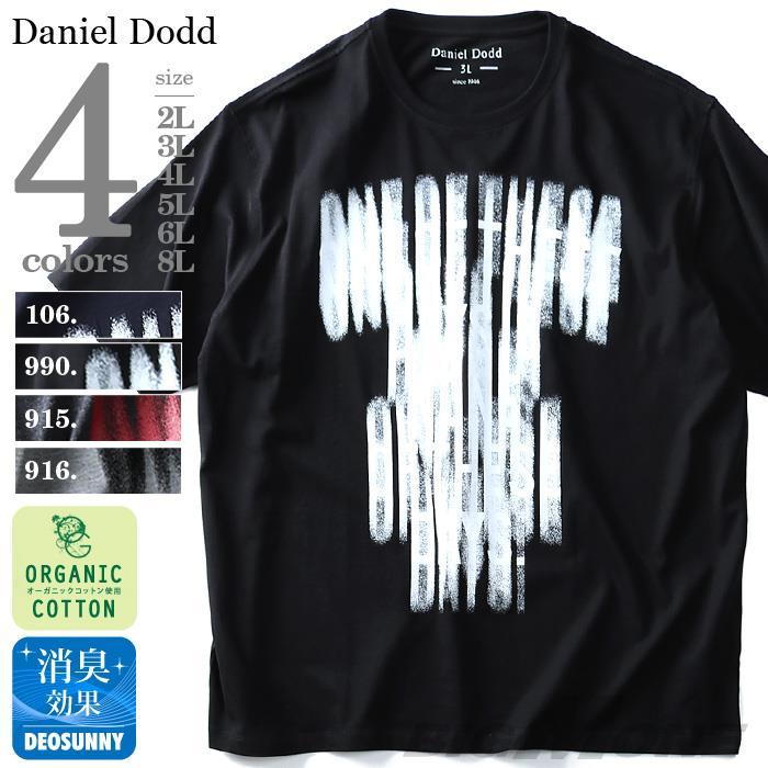 タダ割 大きいサイズ メンズ DANIEL DODD 半袖 Tシャツ オーガニック プリント半袖Tシャツ ONEOFTHESTDAYS azt-180213