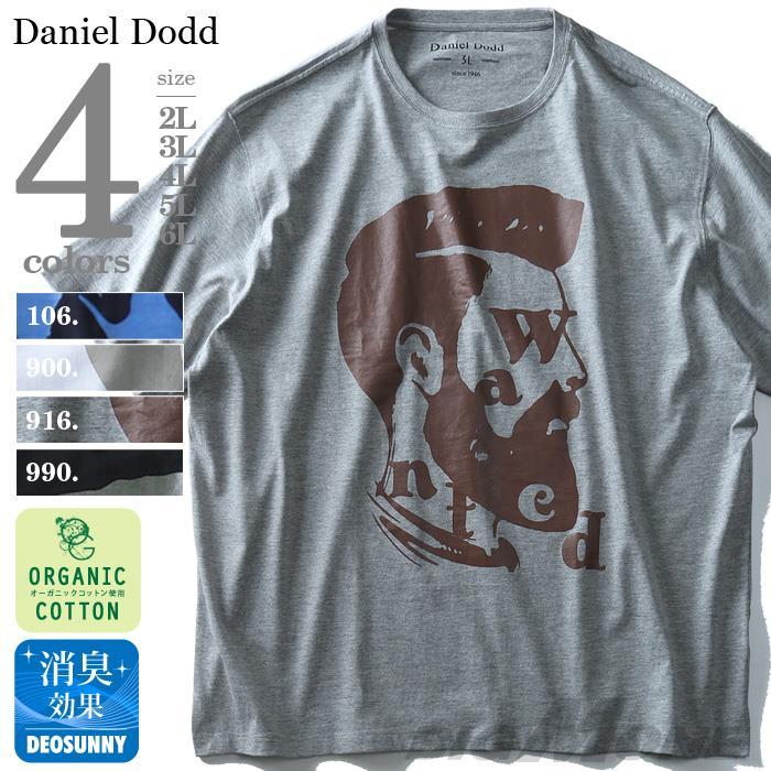 タダ割 大きいサイズ メンズ DANIEL DODD 半袖 Tシャツ オーガニック プリント半袖Tシャツ Wanted azt-180214