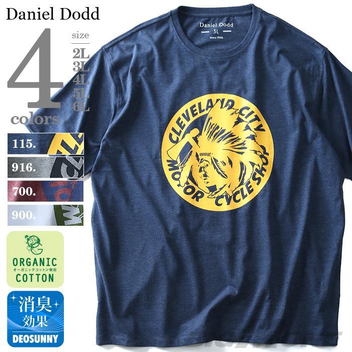 タダ割 大きいサイズ メンズ DANIEL DODD 半袖 Tシャツ オーガニック プリント半袖Tシャツ Cleveland City azt-180215