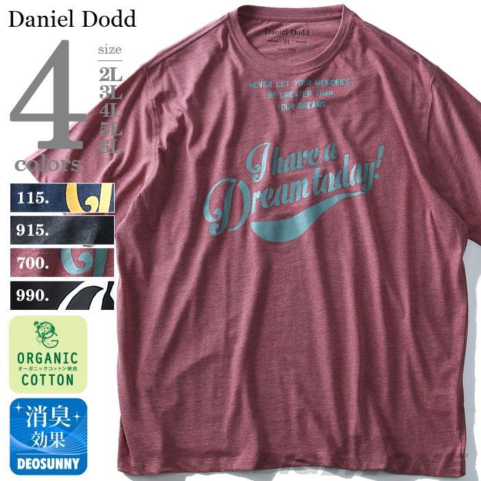 タダ割 大きいサイズ メンズ DANIEL DODD 半袖 Tシャツ オーガニック プリント半袖Tシャツ Dreamtoday azt-180217