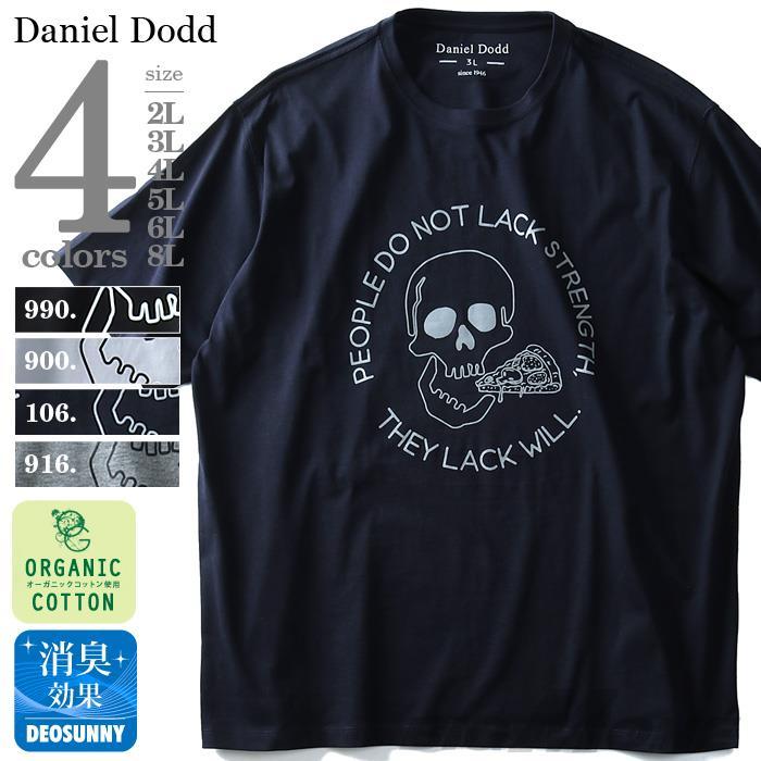 タダ割 大きいサイズ メンズ DANIEL DODD 半袖 Tシャツ オーガニック プリント半袖Tシャツ THEY LACK WILL azt-180223
