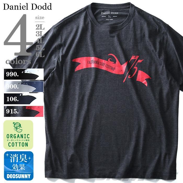 タダ割 大きいサイズ メンズ DANIEL DODD 半袖 Tシャツ オーガニック プリント半袖Tシャツ California Surf Festival azt-180225