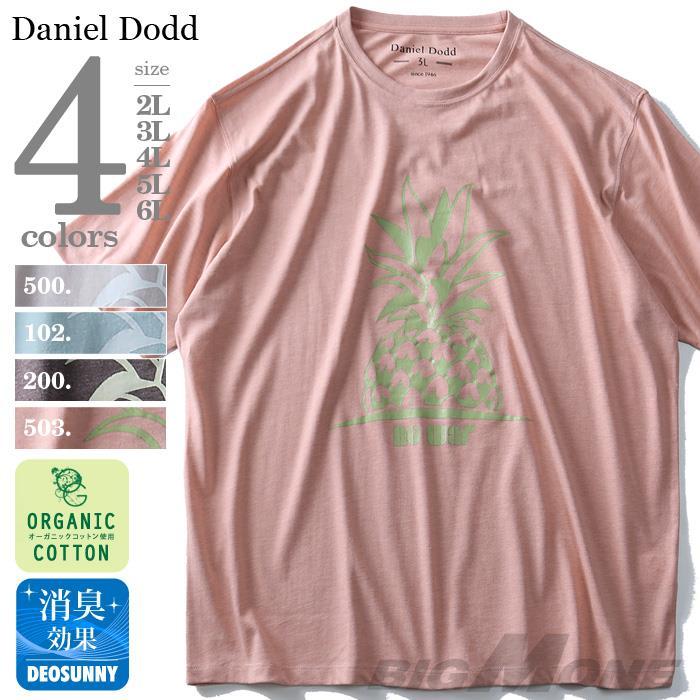 タダ割 大きいサイズ メンズ DANIEL DODD 半袖 Tシャツ オーガニック プリント半袖Tシャツ NO WAR azt-180226