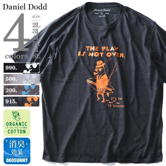 タダ割 大きいサイズ メンズ DANIEL DODD 半袖 Tシャツ オーガニック プリント半袖Tシャツ TO DISGUISE azt-180228