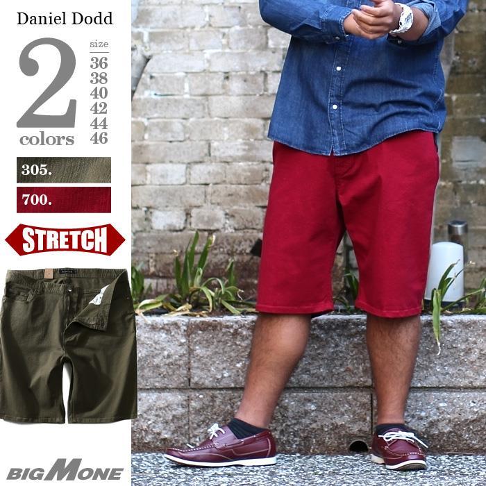 大きいサイズ メンズ DANIEL DODD ボトムス パンツ スラブ カラー デニム ショートパンツ ストレッチ ズボン azsp-1431