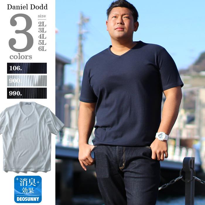 大きいサイズ メンズ DANIEL DODD 半袖 Tシャツ リブ編み Vネック 半袖Tシャツ azt-180273