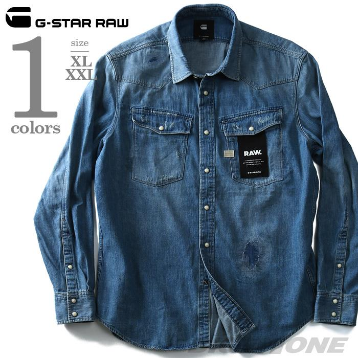 G-STAR RAW 長袖ウエスタンデニムシャツ d07392-d013