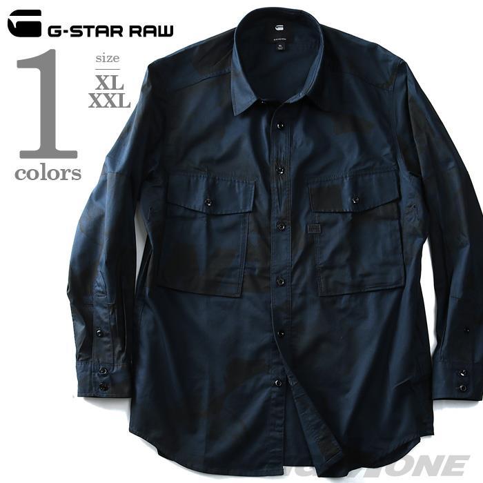 G-STAR RAW 長袖プリントシャツ d06715-9326