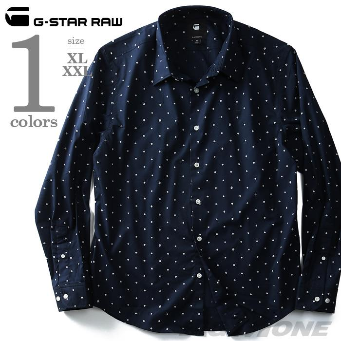 G-STAR RAW 長袖ドットプリントシャツ d07822-9602