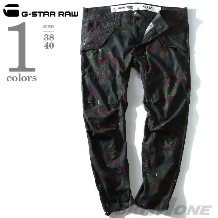 大きいサイズ メンズ G-STAR RAW ジースターロウ 迷彩柄 カモフラ テーパード カジュアル パンツ ROVICE ボトムス ズボン d04545-8860