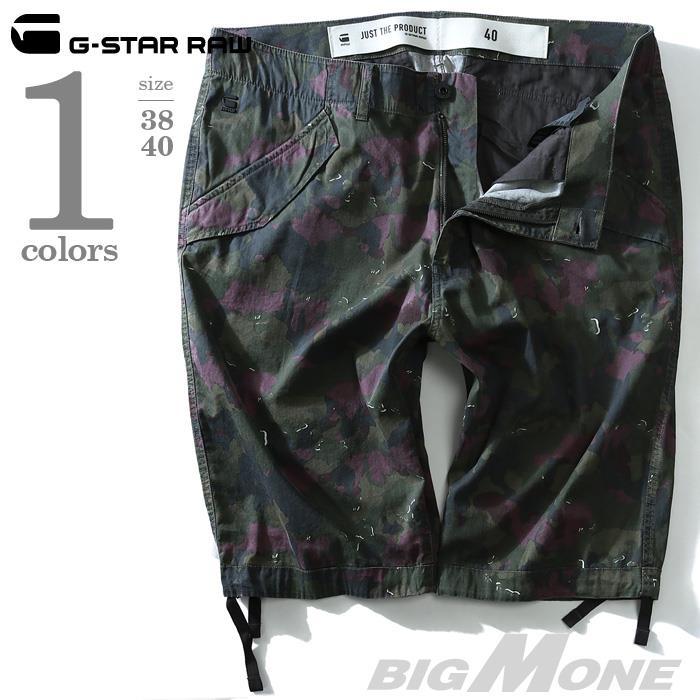 大きいサイズ メンズ G-STAR RAW ジースターロウ ショートパンツ ハーフパンツ パンツ ボトムス ズボン ROVIC CAMO DC d04563-8860
