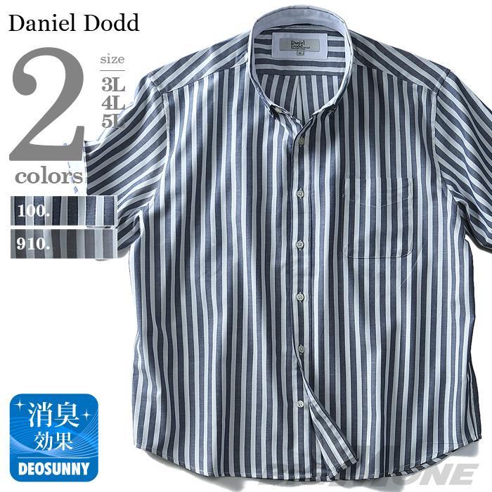 大きいサイズ メンズ DANIEL DODD シャツ 半袖 先染めス トライプ柄 ボタンダウンシャツ azsh-180231