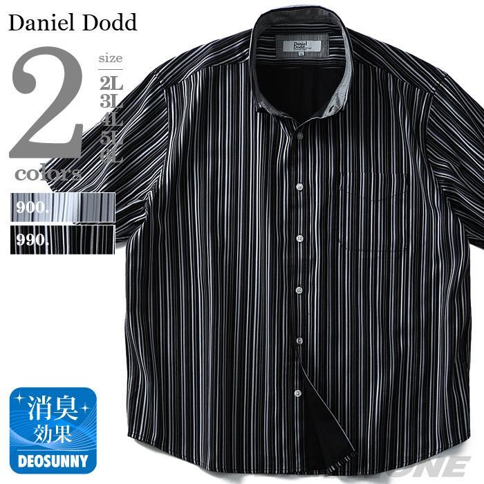 大きいサイズ メンズ DANIEL DODD シャツ 半袖 ドビー ストライプ柄 ボタンダウンシャツ azsh-180233