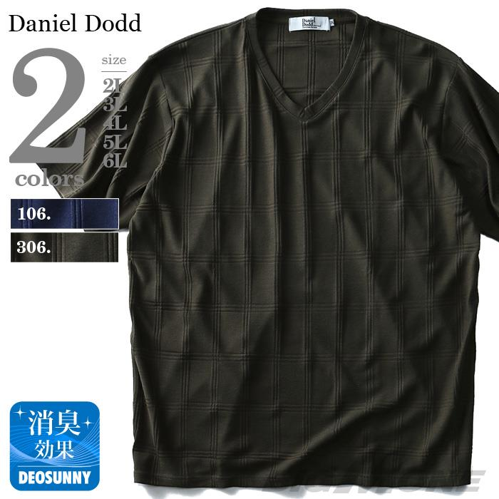 タダ割 大きいサイズ メンズ DANIEL DODD 半袖 Tシャツ ブロックジャガード Vネック 半袖カットソー azt-180282