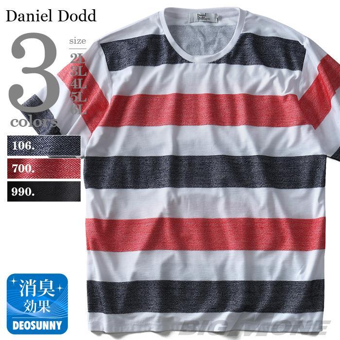 タダ割 大きいサイズ メンズ DANIEL DODD 半袖 Tシャツ 杉綾 ボーダー 半袖Tシャツ azt-180281