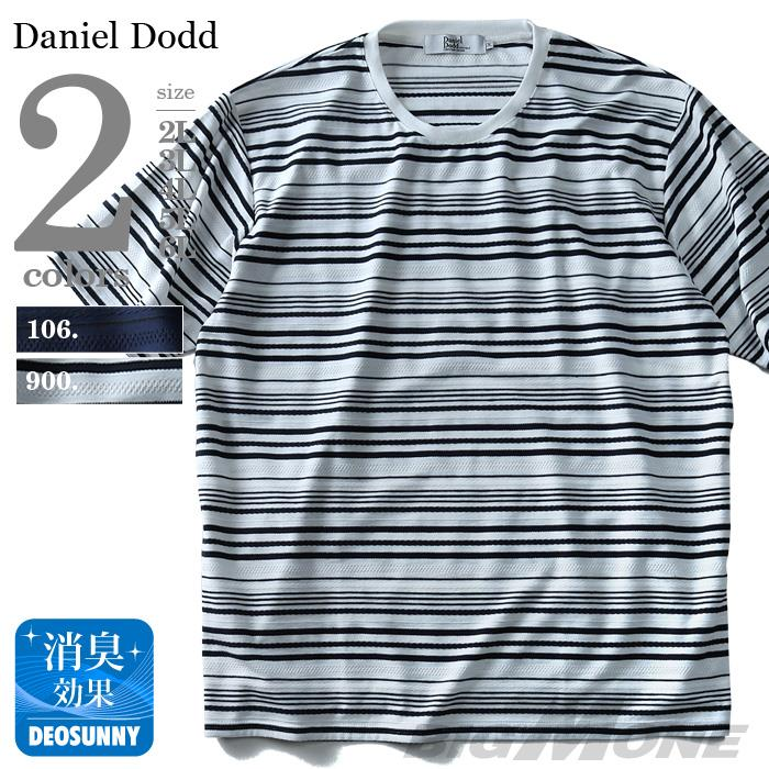 タダ割 大きいサイズ メンズ DANIEL DODD 半袖 Tシャツ ランダム ボーダー 半袖Tシャツ azt-180286