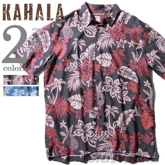 大きいサイズ メンズ KAHALA カハラ 半袖 アロハシャツ 半袖シャツ 夏  MADE IN HAWAII 30473747