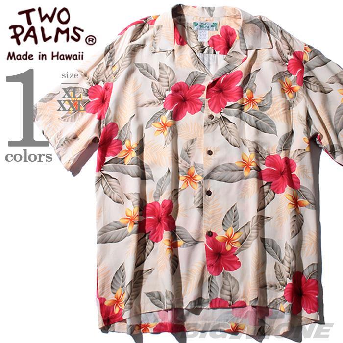 大きいサイズ メンズ TWO PALMS  半袖アロハシャツ MADE IN HAWAII 501r-l-lc