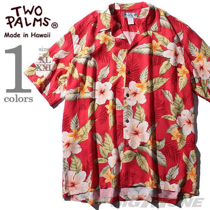 大きいサイズ メンズ TWO PALMS  半袖アロハシャツ MADE IN HAWAII 501r-l-lr