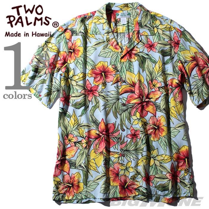 大きいサイズ メンズ TWO PALMS  半袖アロハシャツ MADE IN HAWAII 501r-l-slb