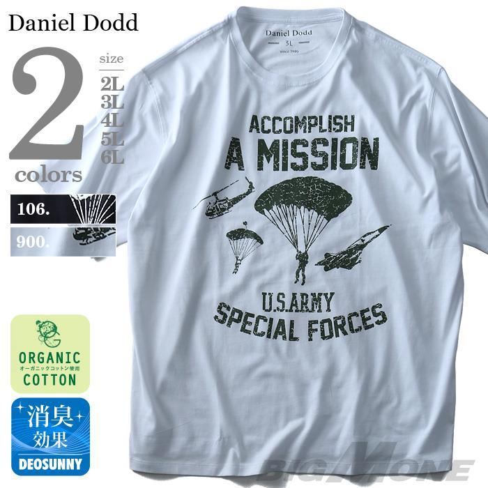 大きいサイズ メンズ DANIEL DODD 半袖 Tシャツ オーガニック プリント半袖Tシャツ A MISSION azt-180233