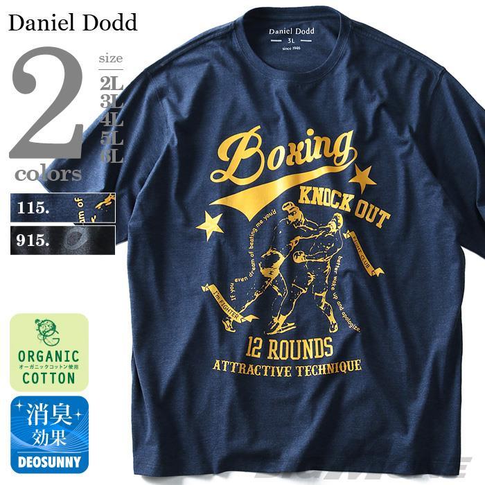 タダ割 大きいサイズ メンズ DANIEL DODD 半袖 Tシャツ オーガニック プリント半袖Tシャツ Boxing azt-180236
