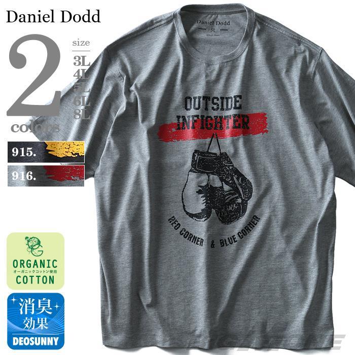 大きいサイズ メンズ DANIEL DODD 半袖 Tシャツ オーガニック プリント半袖Tシャツ OUTSIDE azt-180238