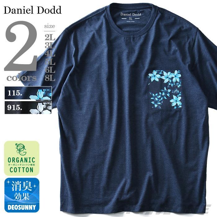 大きいサイズ メンズ DANIEL DODD 半袖 Tシャツ オーガニック プリント半袖Tシャツ azt-180239
