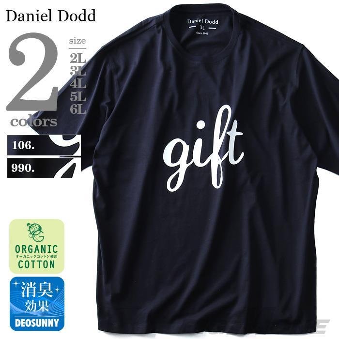 大きいサイズ メンズ DANIEL DODD 半袖 Tシャツ オーガニック プリント半袖Tシャツ gift azt-180240