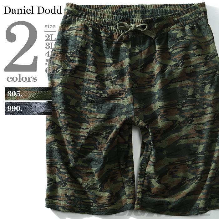 大きいサイズ メンズ DANIEL DODD ボトムス パンツ インレイ 迷彩柄 ショートパンツ ズボン azsp-1434