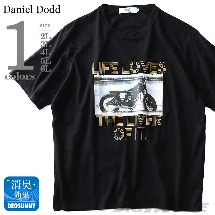 大きいサイズ メンズ DANIEL DODD 半袖 Tシャツ ベア天 フォトプリント 半袖Tシャツ LIFE LOVES azt-180297
