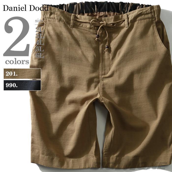 大きいサイズ メンズ DANIEL DODD ボトムス パンツ ジャガード ハーフシャーリング ショートパンツ ズボン azsp-1447