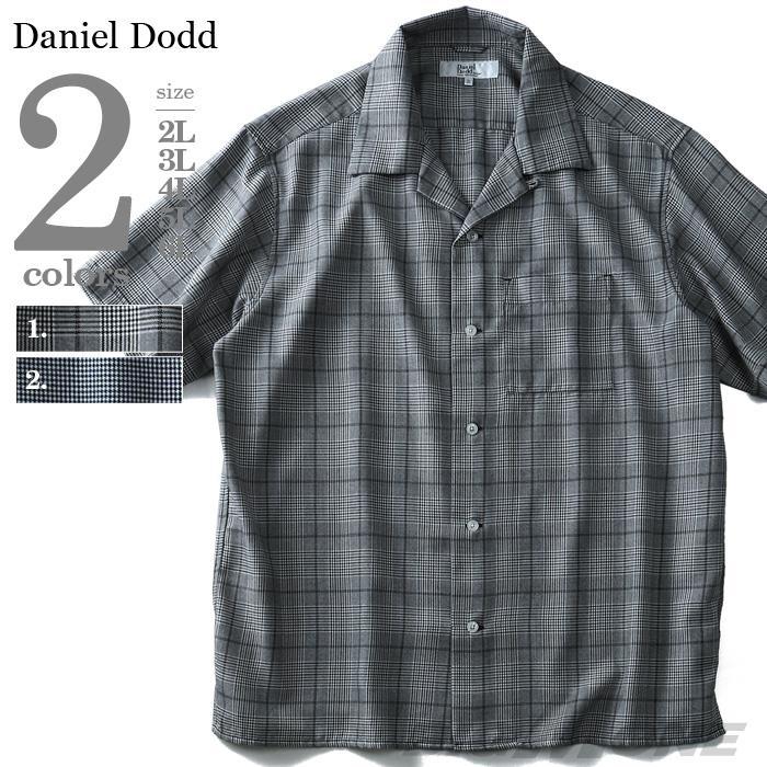 大きいサイズ メンズ DANIEL DODD 半袖ガンクラブチェック × 千鳥柄オープンカラーシャツ 916-180226