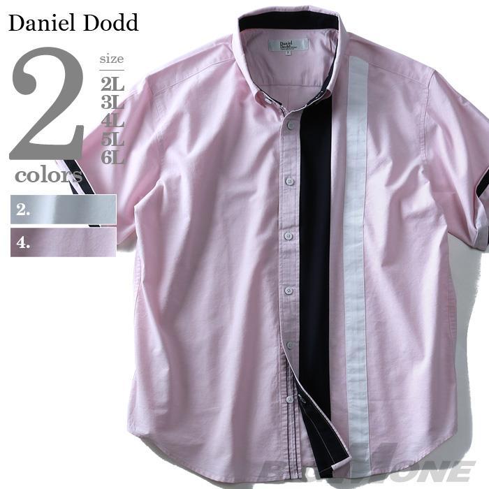 大きいサイズ メンズ DANIEL DODD 半袖オックスレングス切替えボタンダウンシャツ 916-180227